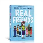 进口英文原版 Real Friends 真正的朋友 儿童英语故事章节桥梁漫画书7-12岁中小学生课外阅读书 学习社交技
