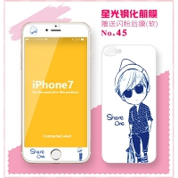 20190722022345720iphone7/8钢化膜卡通苹果7/8钢化膜彩膜全屏2.5D女款手机膜前后膜