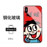 iPhonexs手机壳苹果Xs Max全包iphone7/8/8plus/6炫彩玻璃壳6s新年暴富卡