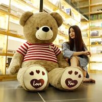 大熊毛绒玩具泰迪熊猫公仔大号布娃娃女生可爱抱抱熊