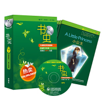 书虫 1级下(适合初一初二学生)一级系列共10本附MP3光盘 外研社牛津英汉双语读物 初中生英语课外阅读英语