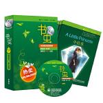 书虫・牛津英汉双语读物:1级(下 适合初一、初二年级 套装共10册 附MP3光盘)