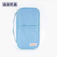当当优品 护照包 多功能证件包 旅行护照夹 证件收纳包 钱包 蓝色