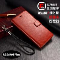 oppo r9s手机壳翻盖r9splus保护套商务r9s防摔挂绳翻盖插卡钱包式皮套LX