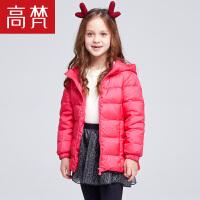 高梵时尚95绒儿童连帽收腰羽绒服女童加厚短款冬装外套