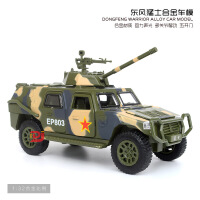 嘉业 仿真军事战车东风猛士合金车模型 儿童声光回力玩具车