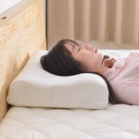 乳胶枕 枕芯家用护颈椎枕记忆枕头单人 白色