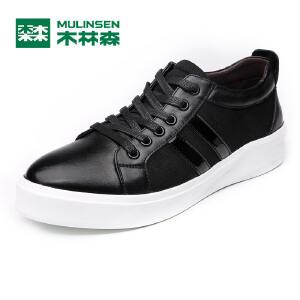 木林森男鞋   新款牛皮休闲板鞋 耐磨简约时尚男板鞋05177306