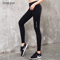 【到手价89】Kombucha瑜伽裤2018新款女士吸湿速干印花反光夜跑紧身弹力长裤瑜伽健身提臀蜜桃长裤ZDK7111