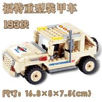 杰星新款积木儿童塑料益智拼插玩具 军事城市反恐系列  29002