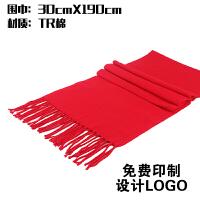 中国红围巾定制LOGO刺绣印字大红色围巾礼品新年年会开业聚会披肩