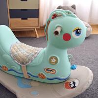 儿童玩具摇马带音乐塑料大号摇摇马木马宝宝周岁礼物