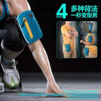 骑行臂包跑步包女运动手机手腕包男臂套臂带手机包手单车运动臂包