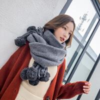 毛球球围巾女冬季长款加厚保暖潮流简约韩版百搭学生冬天超大围脖
