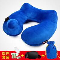 时尚自动充气枕头U型枕旅行护颈枕便携脖子睡枕颈椎枕 可礼品卡支付