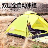 帐篷户外3-4人家庭野外露营野营旅游户外帐篷室内全自动 支持礼品卡支付