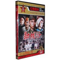 老电影碟片DVD光盘 勐垅沙 1DVD 王心刚 李迦庠 何美萍