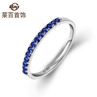 菜百首饰 蓝宝石戒指 18k金蓝宝石戒指 女 简约优雅 定价
