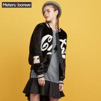 【2件4折到手价:263.6】美特斯邦威短外套女士秋冬装潮流舒适字母可爱甜美廓形棒球夹克