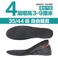 内增高鞋垫运动减震隐形气垫增高垫全垫半垫男女式女士3cm5cm7cm
