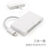 iPhone X XR XS Max苹果手机CF卡读卡器SD TF相机套件iPad Pro Air USB2.0