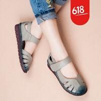 18平跟软底舒适手工女鞋复古民族风洞洞鞋透气真皮凉鞋孕妇休闲鞋GH148