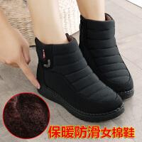 2018冬季老北京布鞋女棉鞋软底圆头加厚保暖中老年妈妈休闲女短靴
