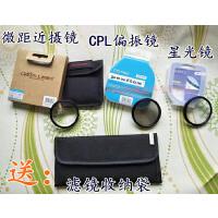 HX300 HX350 HX400 H400长焦相机配件 偏振镜+星光镜+近摄镜 其他