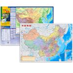 中国地理地图(4开撕不烂地图)