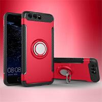 BaaN 华为P10手机壳创意支架指环车载防摔多功能保护套 中国红