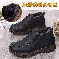 冬季男棉鞋老北京布鞋中老年防水面保暖防滑加绒爸爸大码4648棉靴