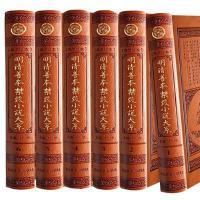 【二手书8成新】明清善本禁毁小说大系 赖咏 大众文艺出版社