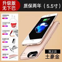 苹果67背夹充电宝6sp移动电源iphone6plus电池一体式手机壳8P