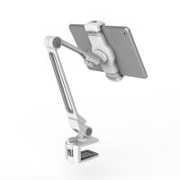 吸盘手机支架厨房桌面铝合金车载iPad平板电脑架床头吸附