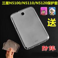 三星gtn5100保护壳gt-n5100手机套n5110平板皮套N5120外壳Note8