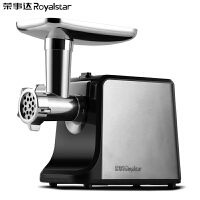 荣事达(Royalstar)绞肉机搅馅灌肠碎肉辅食料理多功能电动家用RS-JR40D