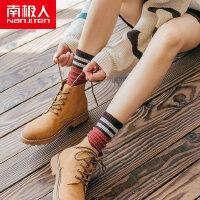 【买5双赠2双】南极人袜子女ins潮中筒长袜长筒可爱秋冬季日系
