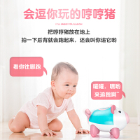 婴儿玩具学爬行引导有声会动早教益智电动网红3-6个月以上1岁宝宝