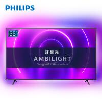 飞利浦(PHILIPS)55PUF8565/T3 55英寸4K环景光 防蓝光 杜比全景声 3+32G AI智能液晶电视机
