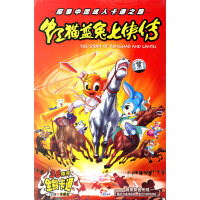 虹猫蓝兔七侠传(36VCD 108集完整版)