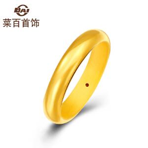 菜百首饰黄金戒指足金3D抛光素圈戒指女士黄金戒指指环新款