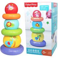 费雪Fisher-Price 早教益智 彩虹叠叠球(婴幼儿童叠叠乐层层叠圈 儿童玩具球蓝色)F0919