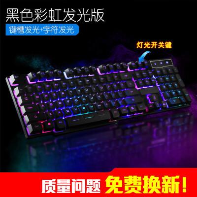 背光游戏电脑台式家用发光机械手感笔记本外接USB有线键盘悬浮按键 机械手感 多色背光 网吧质量 悬浮按键