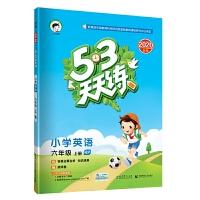 53天天练小学英语六年级上册RP(人教PEP版)2020年秋(含答案册及知识清单册,赠测评卷)