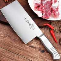 十八子作菜刀 家用厨师专用不锈钢切肉切片斩切免磨厨房刀具套装