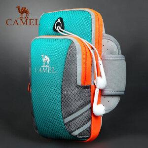 【满259减200元】camel骆驼户外手机臂包 男女通用透气耐磨舒适时尚运动