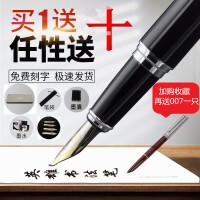 钢笔美工笔学生硬笔书法弯头弯尖手绘速写铱金笔 382 (0.8弯尖美工笔)