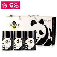 百花牌熊猫蜂蜜380g*3瓶 原始森林蜜 源中蜂酿造 高端蜂蜜礼盒装