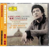 郎朗-肖邦钢琴协奏曲CD