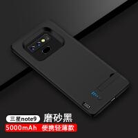 三星S6背夹电池S8专用note9充电宝s6+ s7e超薄充电手机壳9350背夹电池S8+无线s6e note9 磨砂